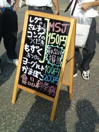 Iori_555