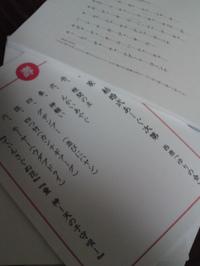Iori_666